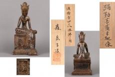 仏像 作品画像