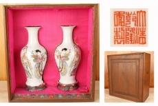 粉彩 花瓶 作品画像