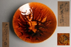 菓子鉢 作品画像
